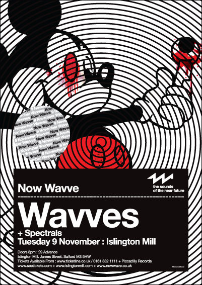 Now Wave, Wavves
